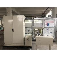 Quality High Sensitivity Baby Diaper Packaging Machine 40 Bags Each Minute wholesale