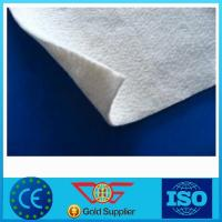 Cheap Polyester Non Woven Geotextile Fabric For Construction Environment Friendly for sale