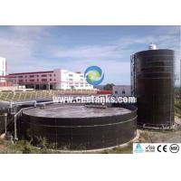 Cheap Corrosion Resistant Requiring Almost No Maintenance Glass Fused To Steel Tanks for sale