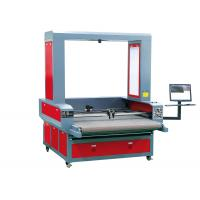 Clothes Fabric Laser Cutting And Engraving Machine With DSP Control Softwear