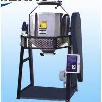 Buy cheap Industrial Resin Mixer Machine , Stainless Steel Paddle Mixer Machine from wholesalers