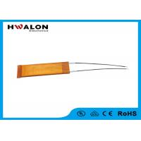 Quality High Efficiency PTC Ceramic Air Heater / 12V-240V PTC Thermistor Heater wholesale