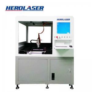 Cheap Multifunctional 500W High Precision Laser Cutting Machine For Eyewear Frame for sale