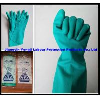 Buy cheap Rubber Nitrile Gloves /Work Nitrile Gloves from wholesalers