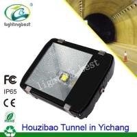 Cheap High Bright Small IP65 Led Lights For Landscape / Workshop Lighting for sale