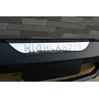 High quality front bumper support protection for TOYOTA Highlander