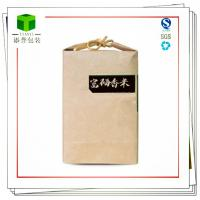 Buy cheap Creative and Customized kraft paper bag for rice from wholesalers