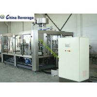 Cheap High Efficiency Automatic Water Filling Machine Adjustable 6000 BPH PLC Control for sale