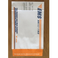 Buy cheap Waterproof 8kg Loading Recycled Paper Mailing Bags from wholesalers