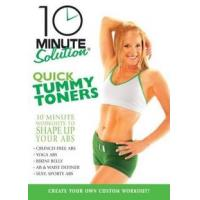 Cheap 10 Minute Solution: Quick Tummy Toners for sale