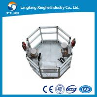Quality Suspended platform ZLP800, suspended scaffolding system,window cleaning equipment wholesale