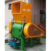 Cheap Electric Motor Plastic Crusher Machine With High Toughness Blade 240kg for sale
