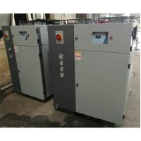 Cheap Air Cooled Chiller for sale