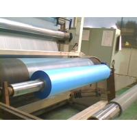 Cheap High quality cellophane applied to PE film with printing for packaging vitamins and other tablets for sale
