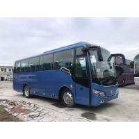 Cheap 33 Seats 2014 Year Used Travel Bus Used Motor Coaches Blue Color 3300mm Bus Height for sale