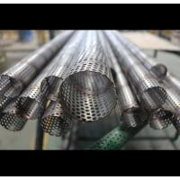 Cheap Stainless Steel Spiral Perforated Tube , Perforated Metal Pipe 316L 304 ASTM for sale
