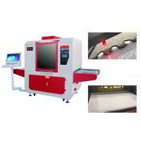 Buy cheap Substitution of Manpower Vamp Marking Machine , Ldentify Industrial Camera from wholesalers