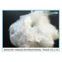 1.2D Hollow Conjugated Polyester Staple Fiber Pillow Stuffing Material