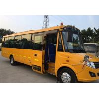 Cheap DONGFENG Old Yellow School Bus , Large Used Coach Bus LHD Model With 56 Seats for sale