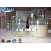 Buy cheap Iran Marble Processing Wastewater Separation and Sedimentation Flocculant Polyacrylamide from wholesalers
