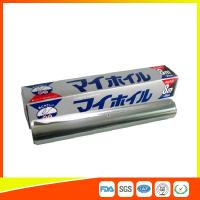 Cheap 8011 Alloy Heavy Duty Aluminum Foil Sheets For Food Packaging Cold Resistant for sale