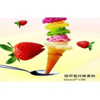Cheap Food Additives Thickeners , CMC CAS 9004-32-4 , Food / Drilling / Ceramics Grade for sale