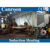 Buy cheap Induction Heating Machine for Pipe Bending, Nuclear Power Station Thick Wall from wholesalers