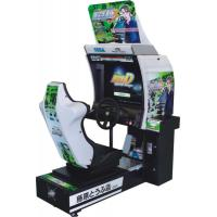 Cheap Super Bikes 2 amusement machines  for sale