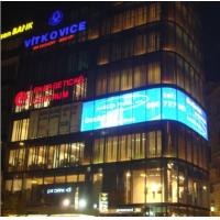 Buy cheap P10 Transparent Indoor Led Display Glass Screens For Glass Building Advertising from wholesalers