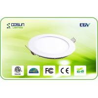 Cheap 8 Inch Energy Saved Smd3014 Dimmable Led Downlights / 240mm Led Downlight for sale