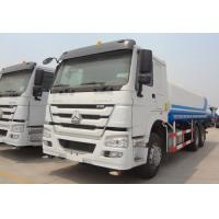 Cheap HOWO 336hp Used Water Trucks LHD Driving Type Easy Operation For Road Cleaning for sale