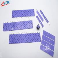Buy cheap Customized size thermal conductive double sided adhesive 4W thermal gap pad TIF170-40-16S from manufacturer from wholesalers