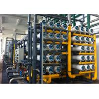China ISO Approved Industrial Water Purification Equipment Higher Efficiency In Precipitation on sale