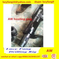 Buy cheap China made hot good quality AW Hoisting Plug with good price from wholesalers