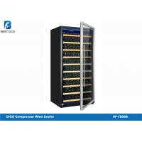 Buy cheap Customized Electronic Compressor Wine Cooler SF-780SS 5 - 22 Degree Temp Range from wholesalers
