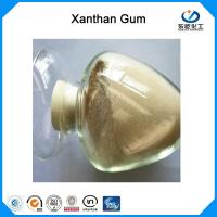 Cheap White Powder Xanthan Gum Polymer High Purity With 25 KGS / Bag Corn Starch Raw Material for sale