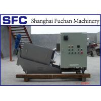 Cheap CE Standard Screw Press Sludge Dewatering / Sewage Treatment Equipment for sale