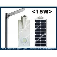 Cheap 12V 15W Integrated  All In One Solar LED Street Lights for Street/ Garden / Courtyard / Road for sale