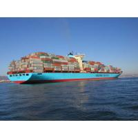 Cheap Logistics,Sea Freight,Ocean Freight,Freight Forwarding Services from China for sale