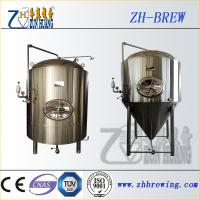 Cheap Stainless steel beer conical fermente, fermentation tank and jacket fermenter for beer plant and factory for sale
