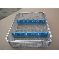 Cheap Decorative  Custom Silver Rectangular Wire Mesh Basket For Clean Smooth Medical/stainless steel wire mesh baskets lid for sale