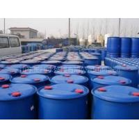 Cheap water treatment chemicals for sale