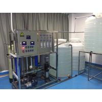 China 1000L Water Purification Equipment  , Commercial Reverse Osmosis Water Filtration System on sale