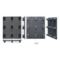 twin-sheet thermoformed&Vacuum forming nine feet pallet 1200*1000*140MM