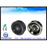 Buy cheap 225mm × 99mm Backward Curved DC Centrifugal Fan  / DC Duct Inline Cooling Fan from wholesalers