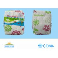 Buy cheap Disposable Sticky Magic Tape OEM Infant Baby Diapers Cotton Film CE Approve from wholesalers