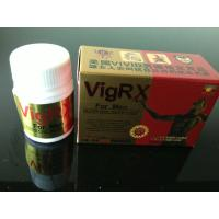 VigRX for Men Male Growth Pills Without Side Effects Top GMP Standard