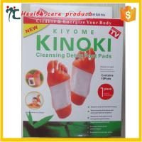 New Product promote sleeping relive fatigue kinoki cleansing detox patch dispel toxins foot pads