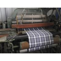"""Buy cheap 1511-56"""" shuttle loom and textile equipment 4x1Multi shuttle box from wholesalers"""