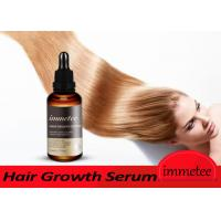 OEM Private Label 50ml Hair Growth Serum Promote Hiar Growth and Anti-hair Loss Manufactures